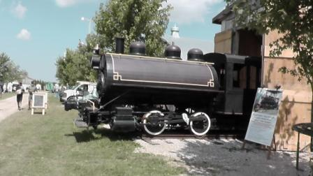 S1660076